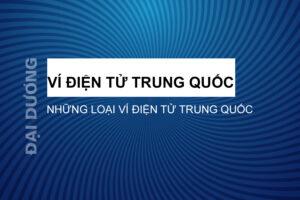 Ví điện tử Trung Quốc - Đại Dương