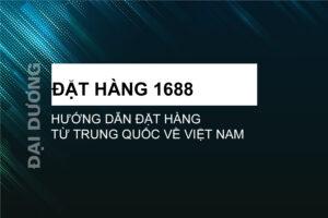đặt hàng 1688