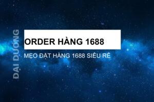 order hàng 1688