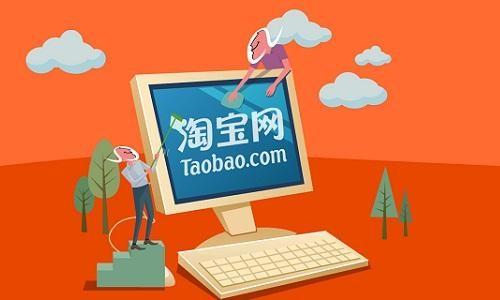Tính năng hữu ích Taobao